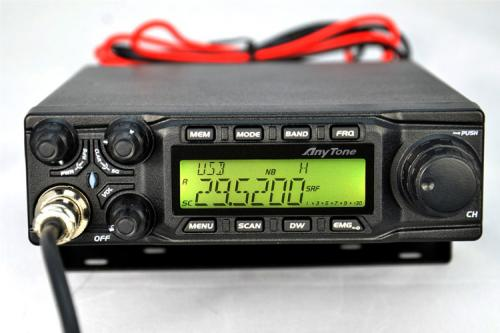 ANYTONE AT-6666 Mobile Transceiver AM/FM/SSB