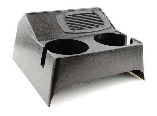 DS78B - Hump Mount With Speaker
